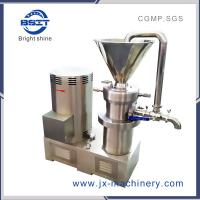 Cheap Food Grade Pepper/Peanut/Seasam Colloid Mill by stainless steel  (JMJ/JMS) for sale