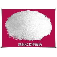 Best CAS Number 532-32-1 Sodium Benzoate for Environmentally Friendly Plasticizer wholesale