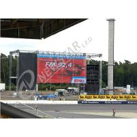China Transparent Large Curtain Led Display Panel , P15 Outdoor LED Screen Rental on sale