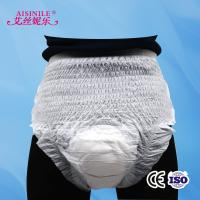 Best High Absorbent Incontinence Adult Panty Diaper wholesale
