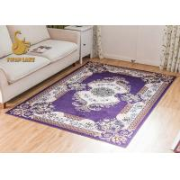 Buy cheap Contemporary Persian Rugs Bedroom , Persian Style Area Rugs No Static product