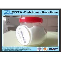 Best Calcium disodium EDTA Chemical / calcium disodium edetate Cas 23411-34-9 wholesale