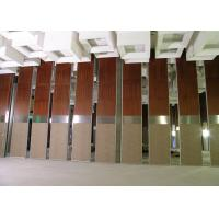 Best Room Partition Wall , Office Operable Partition Wall 85MM Melamine Panel wholesale