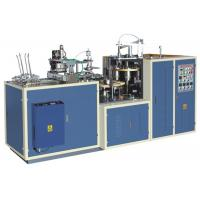Best 160 - 500 GSM Printed Cutting Paper Bowl Making Machine , Disposable Bowl Making Machine wholesale