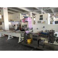 Best GM083N Pillow Type Packaging Machine Three phrase five-cables system system wholesale