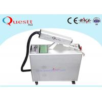 China 50 Watt Laser Rust Removal Machine With Gun , Laser Rust Cleaning Machine CE Certificate on sale