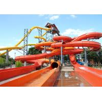 Best Safety Commercial Water Slides Water Play Fiberglass Slide ISO Certified wholesale