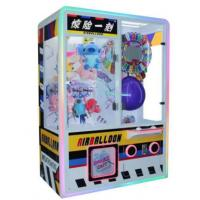 China Air Balloon Gift Prize Vending Machine For Shopping Mall  Easy To Set Up on sale