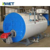 Buy cheap WNS1.4 MW gas oil fired hot water boiler for industrial production from wholesalers