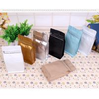 China Custom Sun-resistant Aluminum Foil Packaging Bags With Ziplock Re-useable on sale