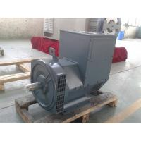 Best 6.5KW-2200KW Faraday AC brushless industrial generator or marine alternator factory with high quality wholesale
