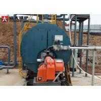Best Automatic Diesel Oil Fired Steam High Efficiency Boiler 2 Ton In Alcohol Factory wholesale