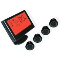 Best LCD display auto reverse parking sensor(with 4 rear sensors) NRD058 wholesale