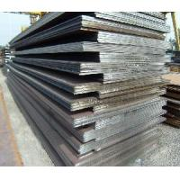 China Q275 Carbon Steel Plate/Sheet on sale