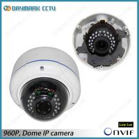 Best 2.8-12mm Lens 960P Real Time IP Camera wholesale
