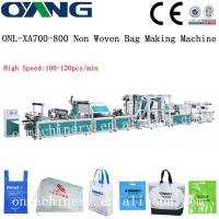 Buy cheap high speed Non Woven Bag Making Machine product