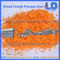 Best Big capacity Bread crumb assembly line /machinery China Supplier wholesale