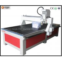 Buy cheap Woodworking CNC Router for Wood Crafts Funitures making from wholesalers