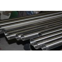 DIN17456 Cold Rolled Food Grade Stainless Steel Tubing Mirror Polished