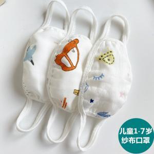 Best Reusable Disposable Medical Face Mask Children's Washable 6-Layer Soft Cotton wholesale
