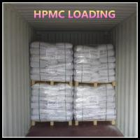 Best Industry grade white powder HPMC with raw materials cotton linters pulp for wall putty wholesale