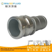 China Type E camlock--NEW Product Stainless Steel Ss304 316 Camlock Coupling Pipe Fittings on sale
