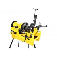 China Heavy Duty Electric Pipe Threading Machine for Steel Pipe 1/4-4 Hongli SQ100F 1224 on sale