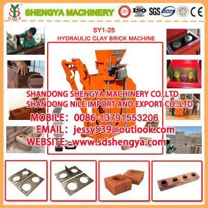 Best SY1-25 Interlocking brick making machine wholesale
