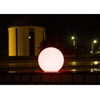 Best 35cm Rechargeable Solar LED Ball Cordless Night Light With Remote Controller wholesale