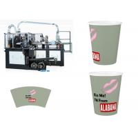 Automatic Paper Cup Machine,automatic paper cup machine whole process digital feed,control,seal,heat,inspect,collect