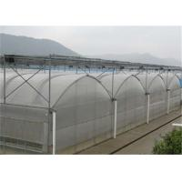 Best Arch Shape Clear Polycarbonate Greenhouse Polycarbonate Hollow Board Covering Material wholesale