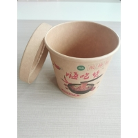 Best Custom Printing Kraft CMYK Disposable Paper Cups / Insulated Paper Coffee Cups wholesale