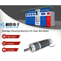 China Garbage Recyling Door Gear Motor on sale