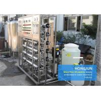 China RO Industrial Wastewater Treatment Systems , Water Purifier Machine For Commercial Purposes on sale