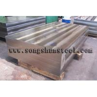 Best Hot rolled h13 alloy steel plate wholesale