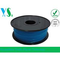 Best Glossy 3mm PLA 3D Printer Consumables Blue Durable With Plastic Spool wholesale