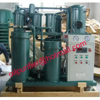 Best Vacuum Lubricant Oil Purifier,Waste Lube Oil Filtering Unit, dewater,degas,particle removal,pump optional wholesale