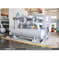Buy cheap Chemical plant water Industrial Filtration System with automatic cleaning back blow system from wholesalers