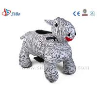 Best Walking Animal Rides Coin Operated Plush Motorcycle Electric Motorized Toy Bike wholesale