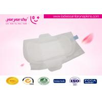 Best Disposable Cotton Surface Sanitary Napkins Ultra Thin or Regular Type Optional for daily time use wholesale