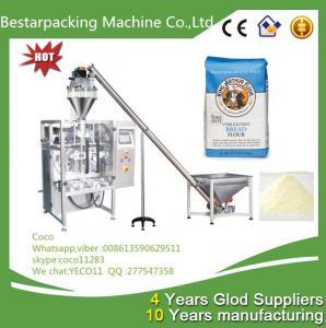 Best FFS Vertical packaging machine wholesale