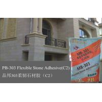 China High Bond Mosaic Ceramic Floor Tile Adhesive And Grout Grey For Kitchen Wall on sale
