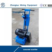 China scarifying machine|Electric hand milling machine for concrete pavement repair on sale
