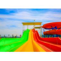 Best Professional Design High Speed Slide Water Park Equipment With Multi Color wholesale