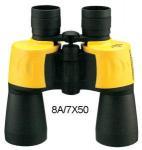 Best Hunting Binoculars (8A/7X50) wholesale