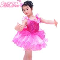 Best Children Ballet Dancewear Ruffle Tiered Bubble Skirt Back Waist wholesale