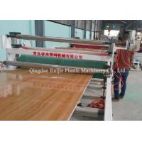 China PVC Imitation Artificial Marble Machine Plastic Board Extrusion Machine For Office  Decoration on sale