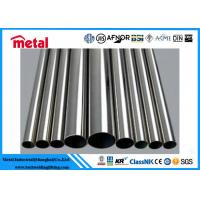 China ASTM Alloy Monel 400 Pipe Welded For Fluid Round Section Shape Single Random Length on sale