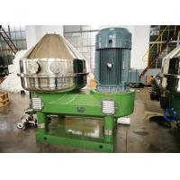 Buy cheap Potato Starch Centrifugal Separators Machine 30 Nozzles Disc Stack SS 304 from wholesalers