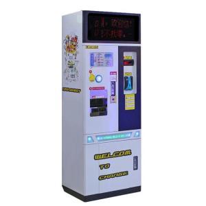 Best Game Center Coin Atm Exchange Machine / Coin Token Vending Game Machine wholesale